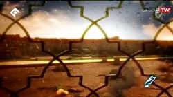 برنامه مذهبی شبکه 1 - حر...