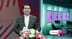 اخبار ساعت 22:00 شبکه 3 - ب...