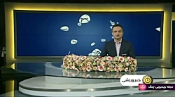 اخبار ورزشی 13:15 - تیم مل...
