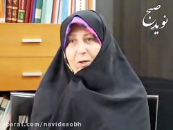 فاطمه هاشمی رفسنجانی : کار دولتی نمیخواهم