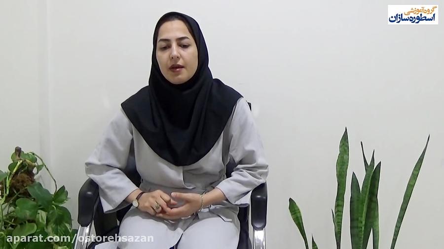 مصاحبه خانم ارزان پور از شرکت کنندگان دوره نویسندگی استاد حمید امامی