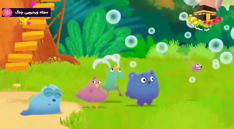 اتل متل ، یه جنگل  - حباب بازی