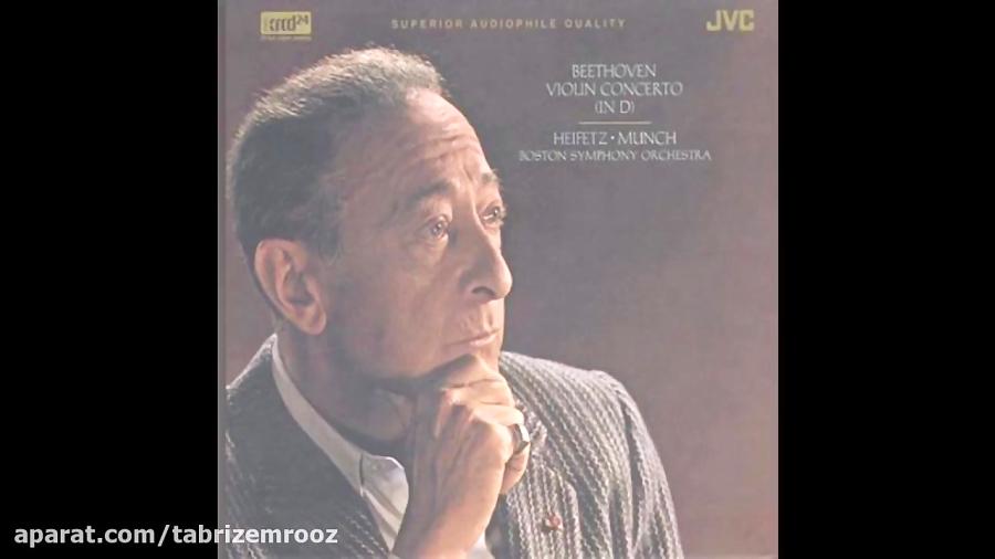 کنسرتو ویلن  بتهوون - یاشا  هایفتز