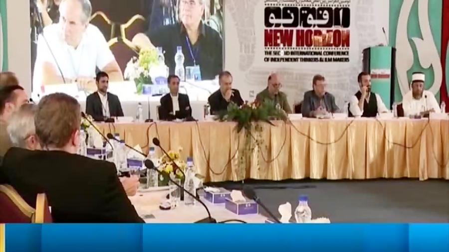 بازجویی به دلیل شرکت در کنفرانس ایرانی