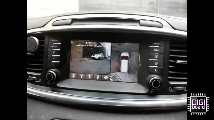 تعمیر یونیت دوربین پارک ۳۶۰ درجه خودرو سورنتو ۲۰۱۷