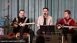 آموزشگاه موسیقی وزیری بابل ( کانال رسمی )