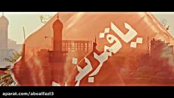 نماهنگ مذهبی ندیم رضا س...