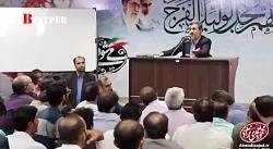 افشاگری احمدی نژاد از د...