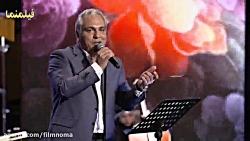 کنسرت مهران مدیری -  از ...