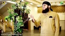مداحی اھل سنت پاکستانی
