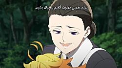 انیمه ناکجا آباد موعود قسمت 8 - هاردساب فارسی