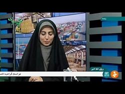 پرتال حمل و نقل iranway