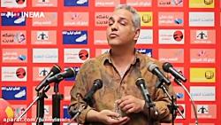 کمدی مهران مدیری - سریا...