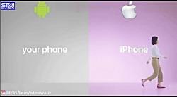 شوخی شرکت اپل با اندروی...