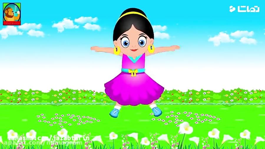 کليپ شاد کودکانه فارسی جدید