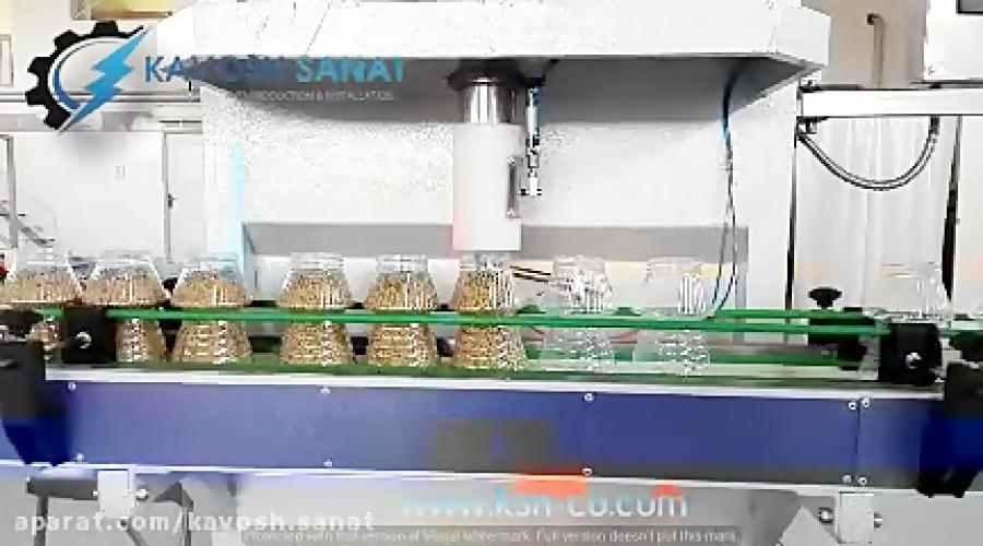 دستگاه قوطی پرکن دو توزین