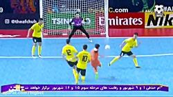 خلاصه فوتسال باشگاه ها...