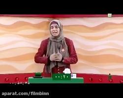 اجرای خانم الیکا عبدال...