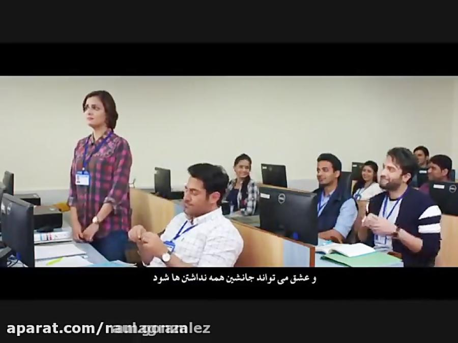 فیلم عاشقانه هندی با حضور رضا گلزار