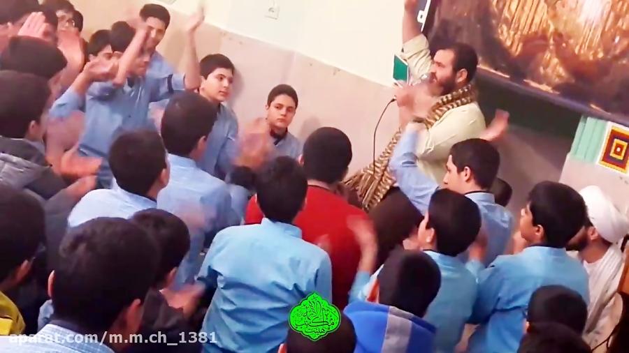 شاه مردان علی دین و دنیا علی _ سرود
