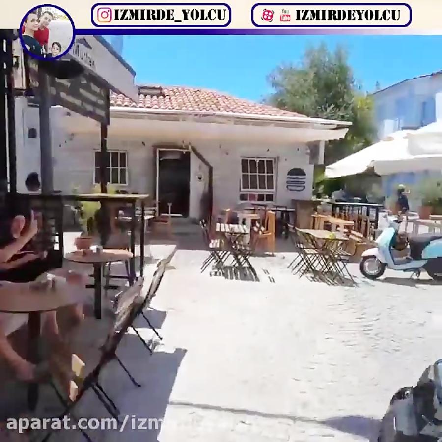 گشت و گذار در روستای زیبا و آرام آلاچاتی- ازمیر