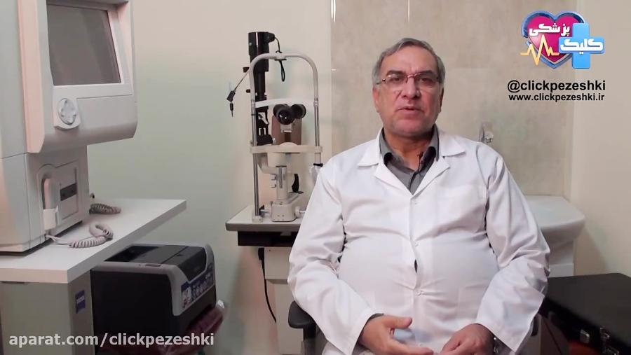 جراح و فوق تخصص قرنیه