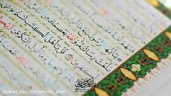 اهمیت غدیر از زبان قرآن