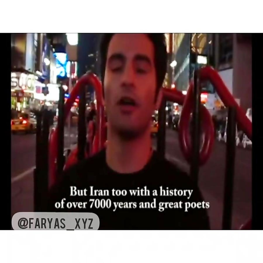 مستند سفر یاس به آمریکا
