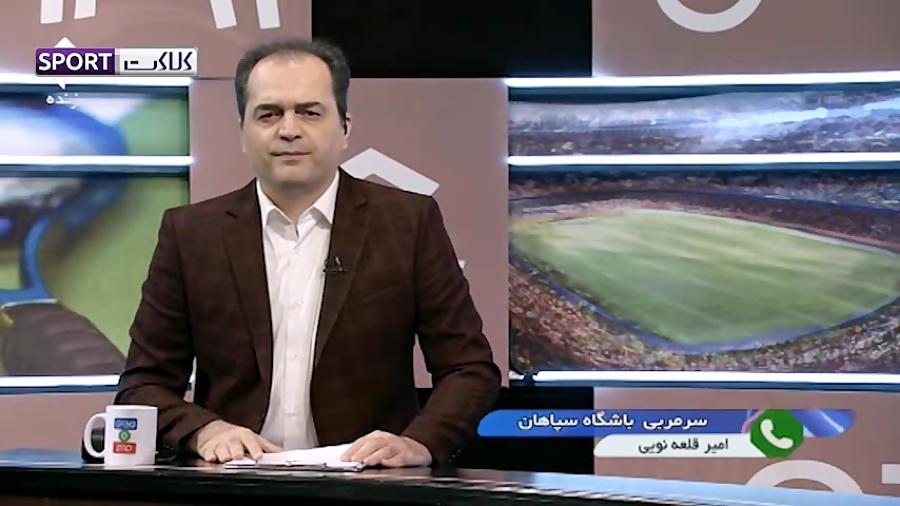 اعتراض قلعه نویی به رأی کمیته انضباطی