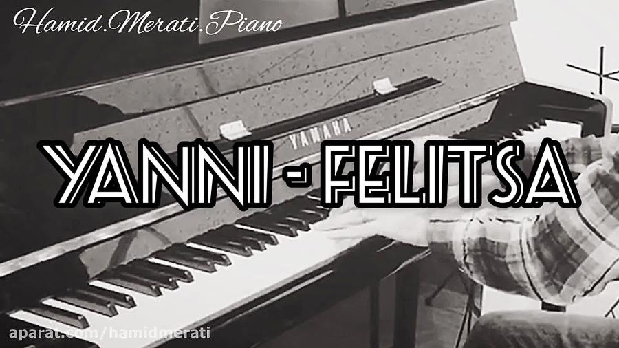 یانی - فلیتسا -حمیدمرآتی - yanni - Felitsa- Hamid Merati