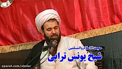 جدیدترین سخنرانی حجت الاسلام یونس ترابی سرابی