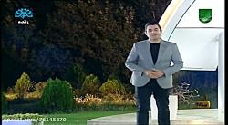 صفرتاری زاده علیار