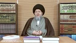 نظریه امامت در قرآن