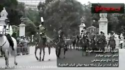 مداحی حماسی حاج میثم مط...