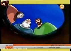 انیمیشن حضرت نوح
