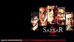 تریلر فیلم هندی Sarkar 3  - ...