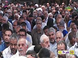 خبر ساعت 20 شبکه خاوران 2...
