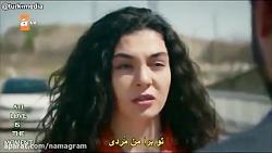 کلیپ ترکیه ای عاشقانه غمگین جدید