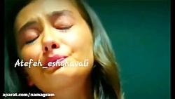 کلیپ ترکیه ای عاشقانه غمگین جدایی جدید