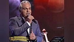 کنسرت مهران مدیری (به ب...