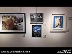 نمایشگاه کیش گروه هنری ...