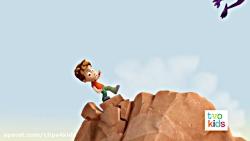 انیمیشن پاو پاترول فصل ...