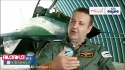 خاطره یک خلبان ایرانی ا...
