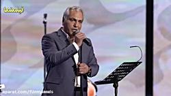کنسرت مهران مدیری - شب م...