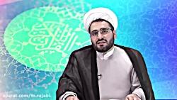 حجت الاسلام محمدباقر ر...