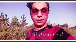 محسن ابراهیم زاده_آهنگ ...