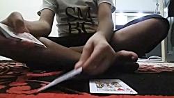 آموزش شعبده بازی با پاس...