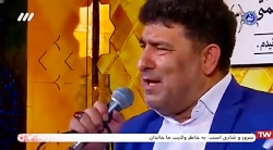 مولودی خوانی شبکه 3 - حا...
