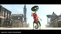تریلر انیمیشن سینمایی ...