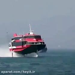 کشتی پرنده